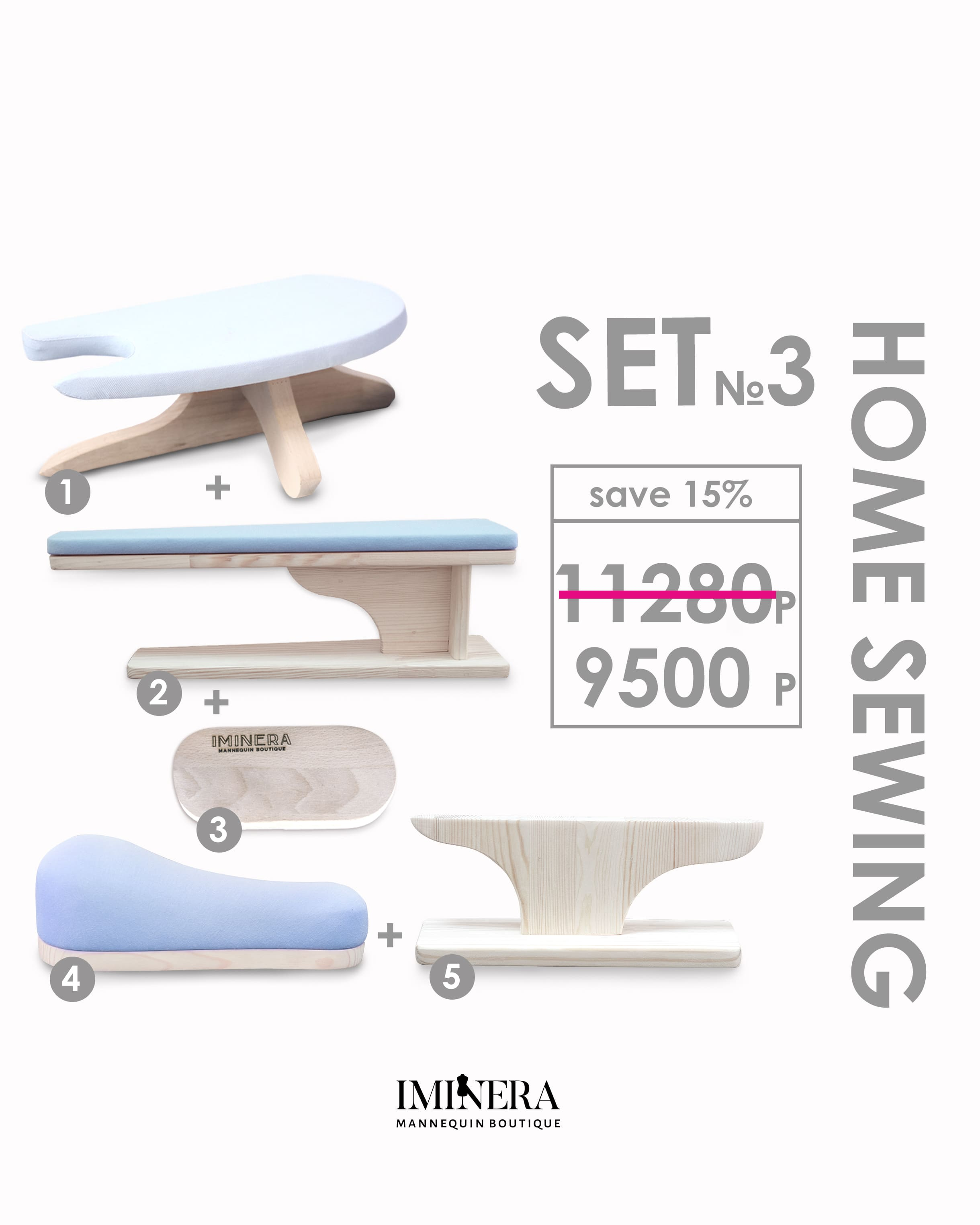 HOME SEWING SET