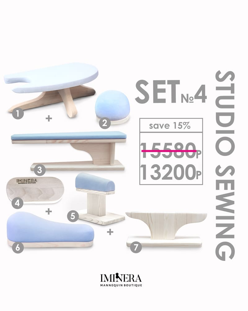 STUDIO SEWING SET